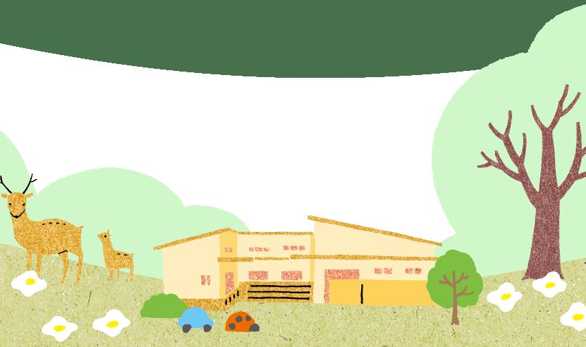 日野こども園イラスト